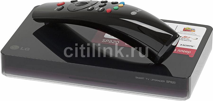 Медиаплеер LG SP820,  черный