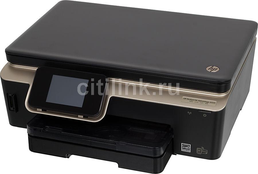 МФУ HP DeskJet 6525, A4, цветной, струйный, черный [cz276c]