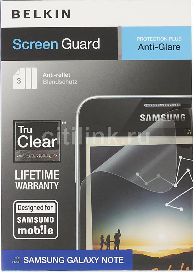 Пленка защитная Belkin для Galaxy Note матовая 3штуки F8M295cw3