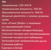 Блендер REDMOND RHB-2910,  погружной,  белый/черный вид 7