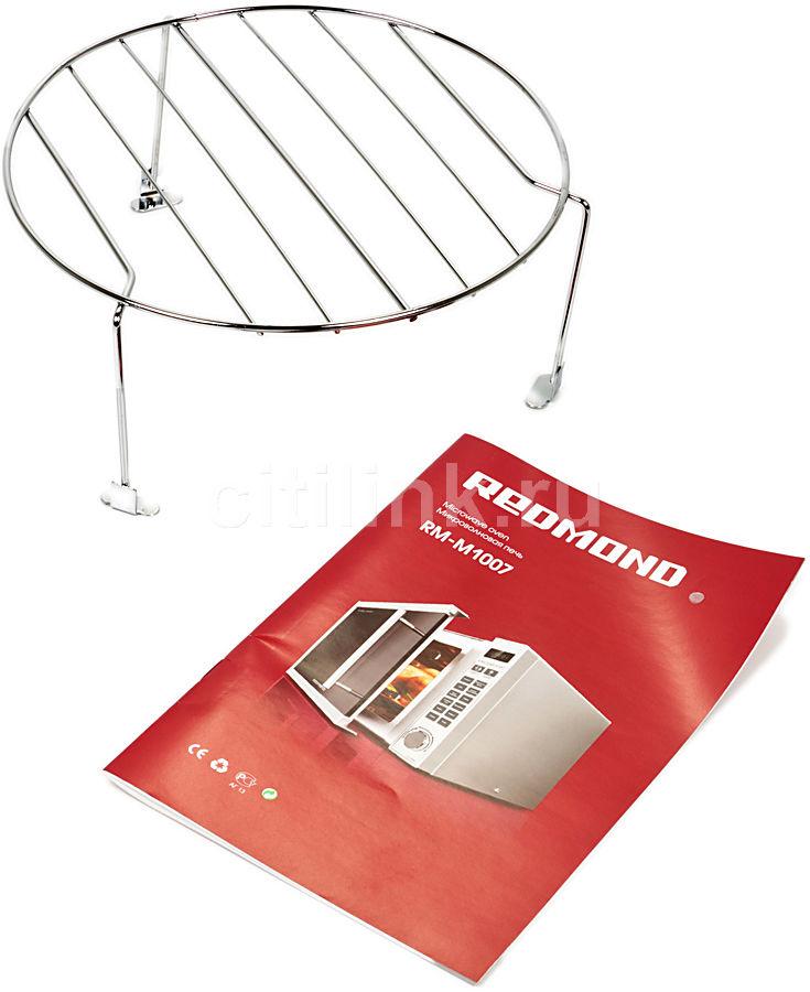 REDMOND Микроволновая печь REDMOND RM-2501D