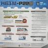 Материнская плата MSI H61M-P22 (G3), LGA 1155, Intel H61(B3), mATX, Ret вид 7