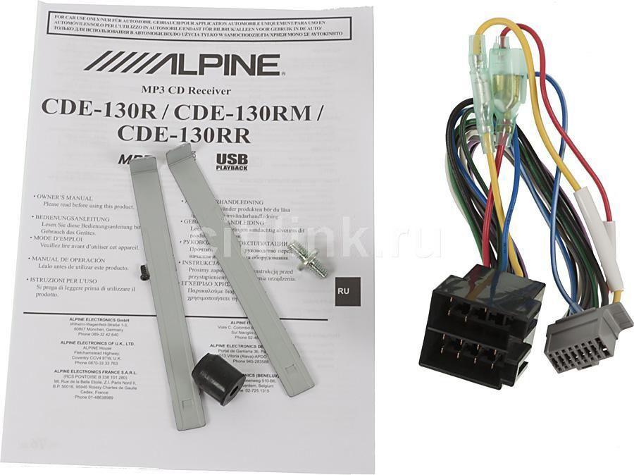 магнитола алпайн cde 130r инструкция