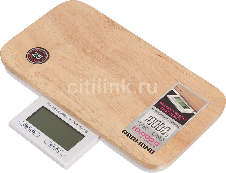 Весы кухонные REDMOND RS-721,  светло-коричневый