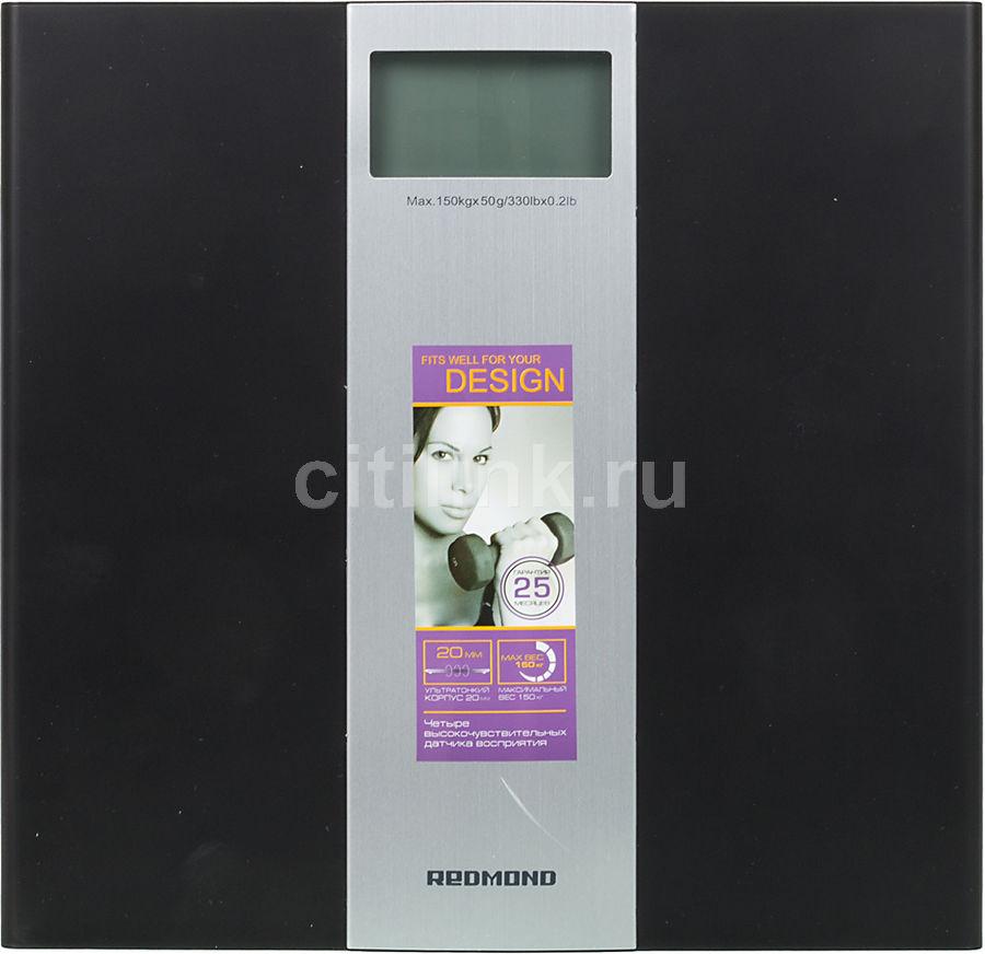 Весы REDMOND RS-710, до 150кг, цвет: черный [rs-710 (black)]