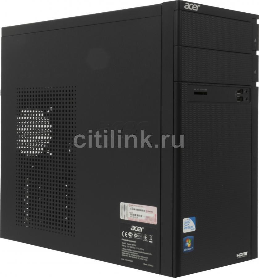 Компьютер  ACER Aspire M1935,  Intel  Pentium Dual-Core  G645,  DDR3 4Гб, 500Гб,  Intel HD Graphics,  DVD-RW,  CR,  Windows 7 Home Basic,  черный [dt.sjrer.027]