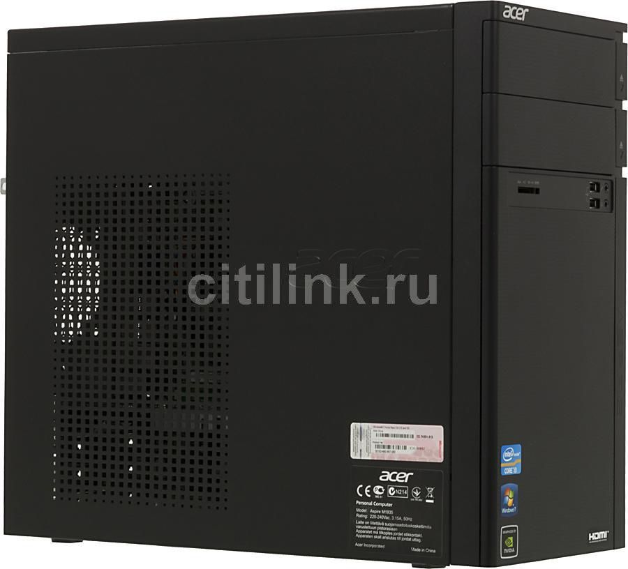 Компьютер  ACER Aspire M1935,  Intel  Core i3  3220,  DDR3 4Гб, 500Гб,  nVIDIA GeForce 605 - 1024 Мб,  DVD-RW,  CR,  Windows 7 Home Basic,  черный [dt.sjrer.023]