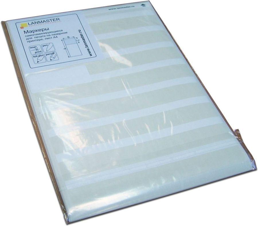 Маркер Lanmaster (LAN-MCL-20X13X10) 20x13мм полиэстр (упак:50шт) лаз.принт. бел.