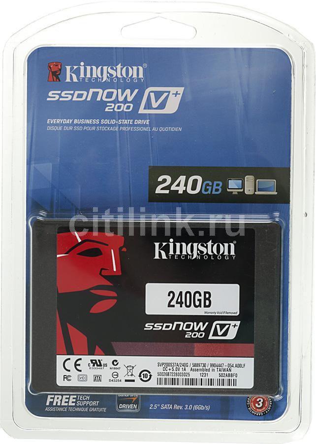 SSD накопитель KINGSTON V+ 200 SVP200S37A 240Гб, 2.5