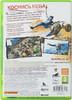 Игра SOFT CLUB Disney Pure для  Xbox360 Rus (документация) вид 2