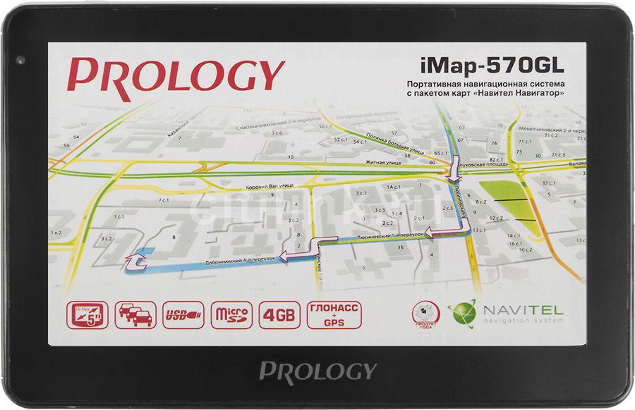 GPS навигатор PROLOGY iMAP-570GL,  5