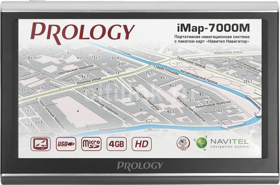 GPS навигатор PROLOGY iMAP-7000M,  7