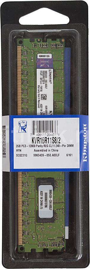 Модуль памяти KINGSTON KVR16R11S8/2 DDR3 -  2Гб 1600, DIMM,  Ret