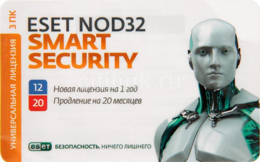 ПО Eset NOD32 Smart Security - лиц на 1год или прод на 20мес 3 ПК Card (NOD32-ESS-1220(CARD3)-1-1)