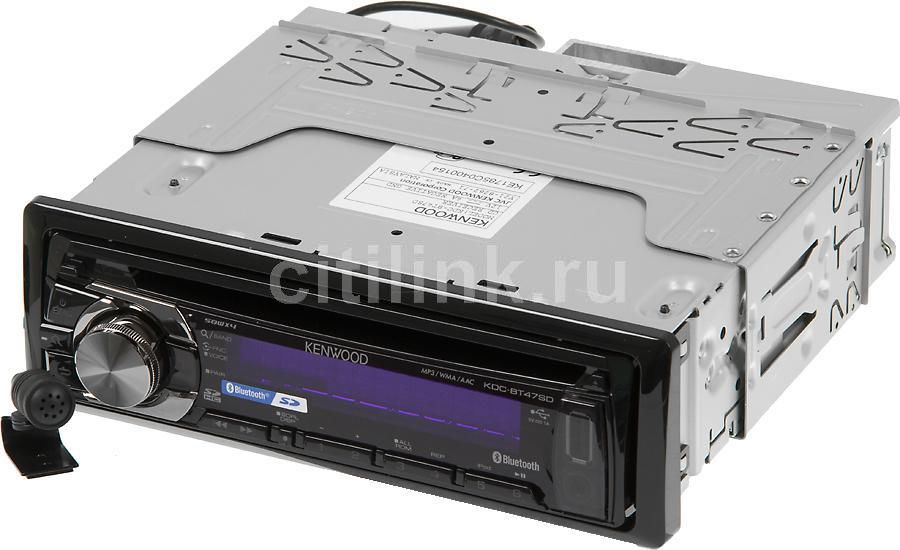 Автомагнитола KENWOOD KDC-BT47SD,  USB,  SDHC
