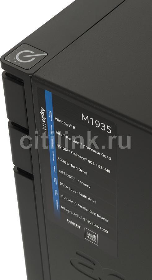 Acer Aspire M1935 Intel LAN New