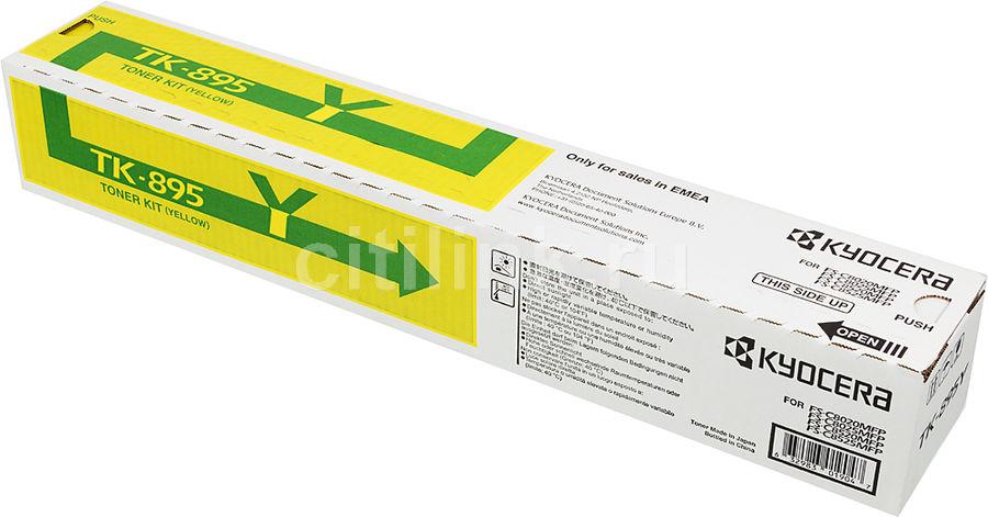Картридж KYOCERA 1T02K0ANL0 желтый [tk-895y]