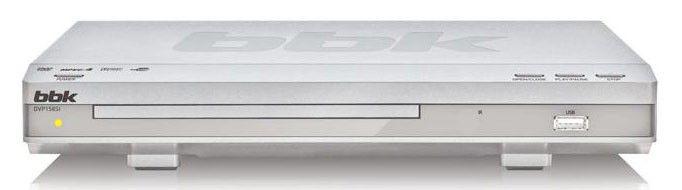 DVD-плеер BBK DVP158SI,  серебристый
