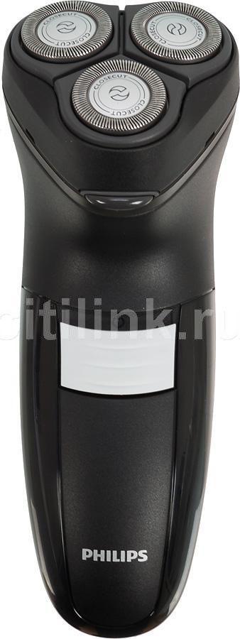 Электробритва PHILIPS HQ6906,  черный