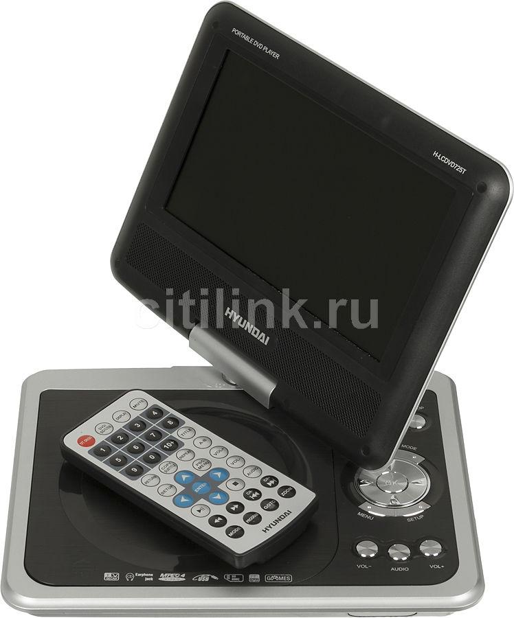 Портативный плеер HYUNDAI H-LCDVD725T, 7