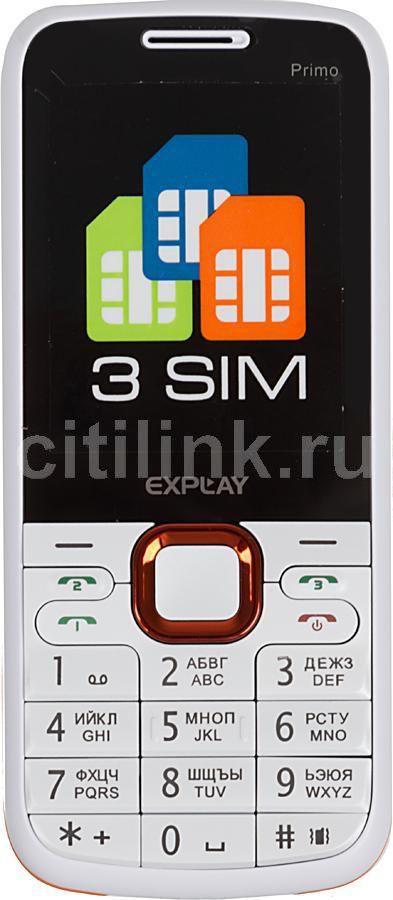 Мобильный телефон EXPLAY Primo белый/оранжевый