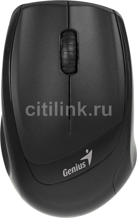 Мышь GENIUS DX-7020 оптическая беспроводная USB, черный [31030075101]