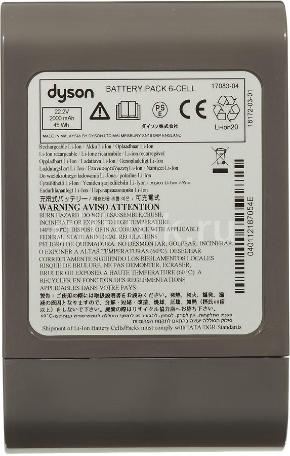Электровеник dyson dc45 dyson supersonic фен для волос фуксия купить