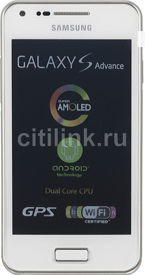 Смартфон SAMSUNG Galaxy S Advance GT-I9070  белый
