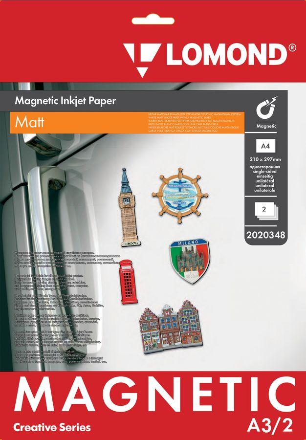 Бумага Lomond 2020348 A3/660г/м2/2л./белый матовое/магнитный слой для струйной печати