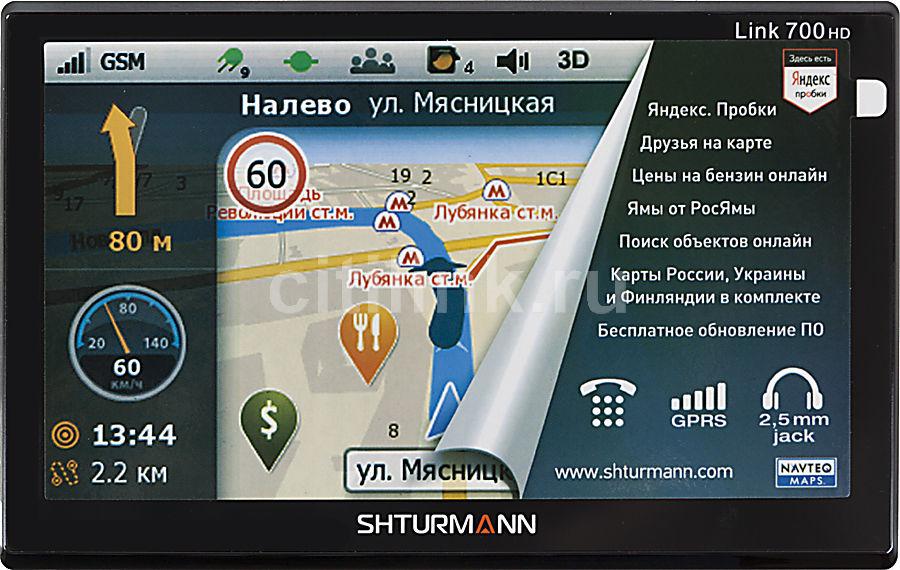GPS навигатор SHTURMANN Link 700HD,  7