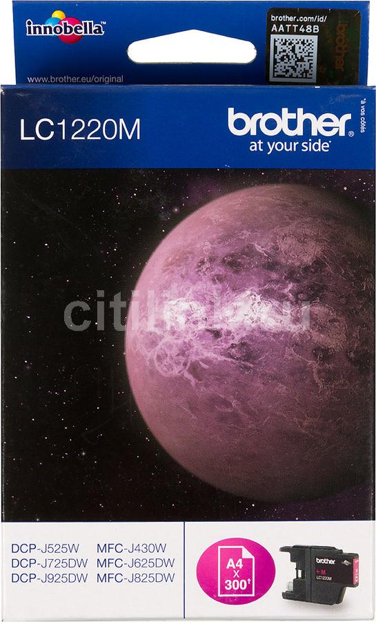 Картридж BROTHER LC1220M пурпурный