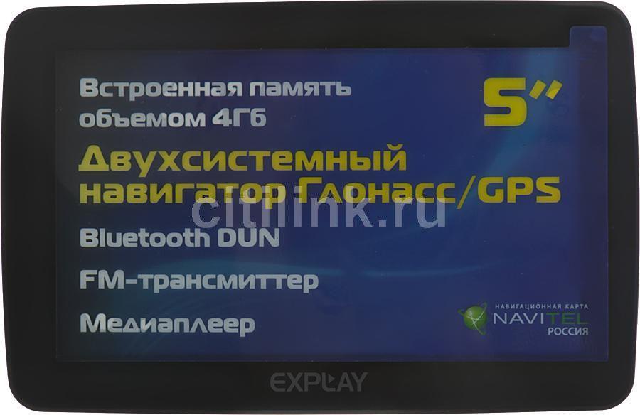 GPS навигатор EXPLAY GN-630,  5