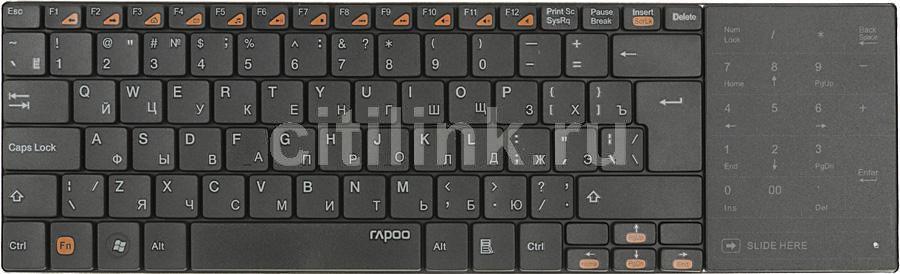 Клавиатура RAPOO E9080,  USB, Радиоканал, черный + белый [11232]