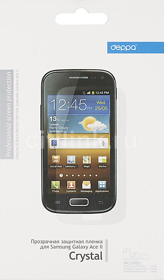 Защитная пленка DEPPA для Samsung Galaxy Ace II [61175]