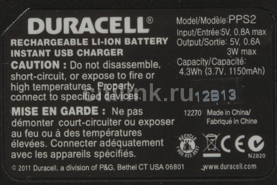внешний аккумулятор для телефона картинки