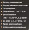 Весы кухонные ROLSEN KS-2914 вид 7