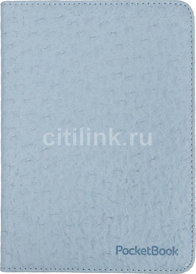 Обложка POCKETBOOK Vigo World, синий