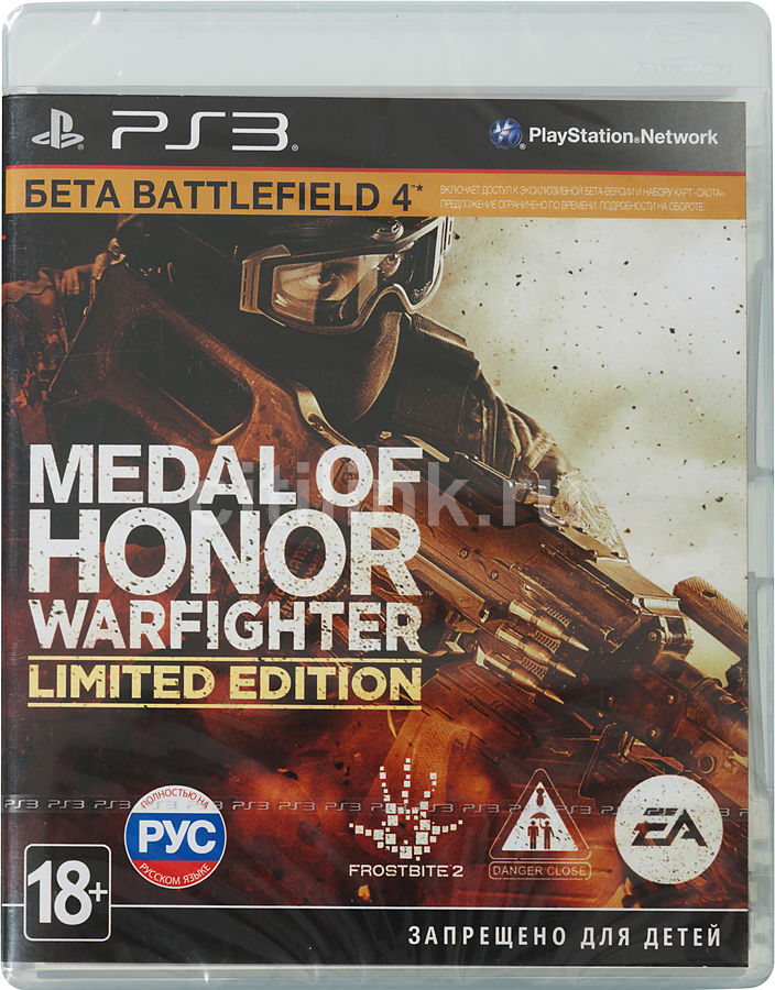 Игра SONY Medal of Honor: Warfighter. Limited Edition для  PlayStation3 Rus