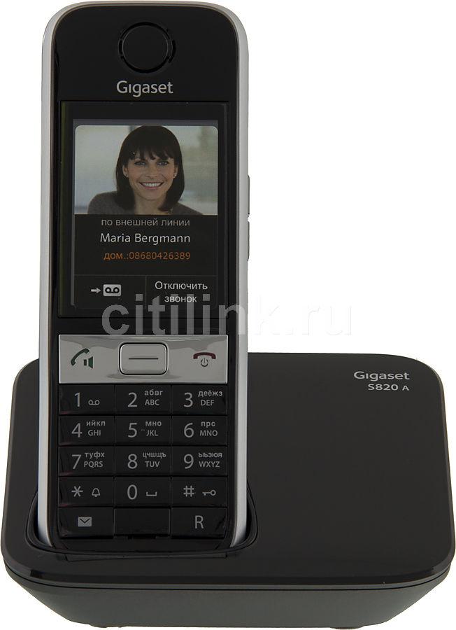 Радиотелефон GIGASET S820A,  черный и серебристый