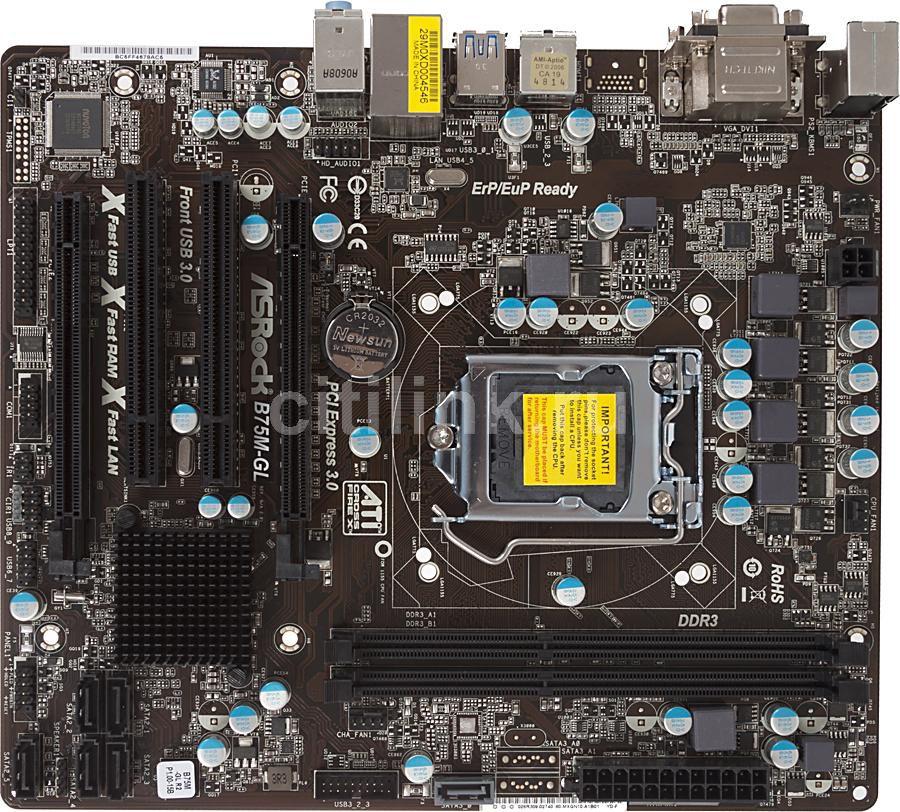 Asrock B75M-GL Intel SATA RAID Driver for Windows Download