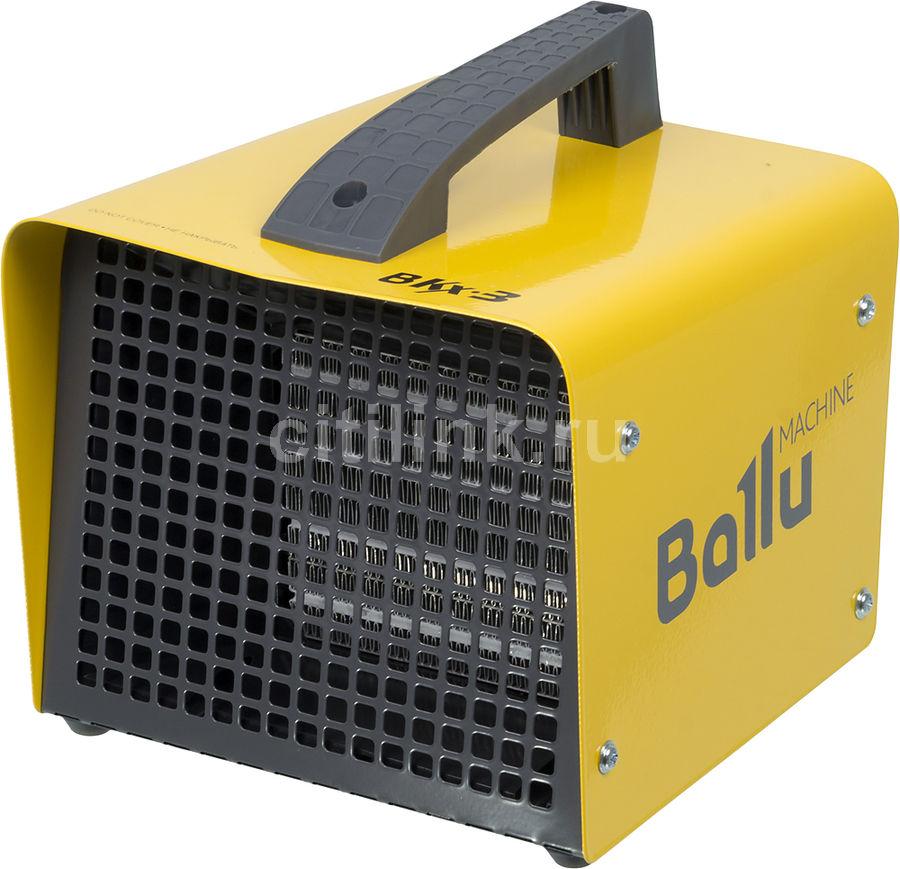 Тепловая пушка электрическая BALLU BKX-3,  2кВт желтый