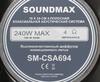 Колонки автомобильные SOUNDMAX SM-CSA694,  коаксиальные,  240Вт,  комплект 2 шт. вид 4