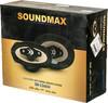 Колонки автомобильные SOUNDMAX SM-CSA694,  коаксиальные,  240Вт,  комплект 2 шт. вид 6
