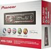 Автомагнитола PIONEER MVH-150UI,  USB вид 6
