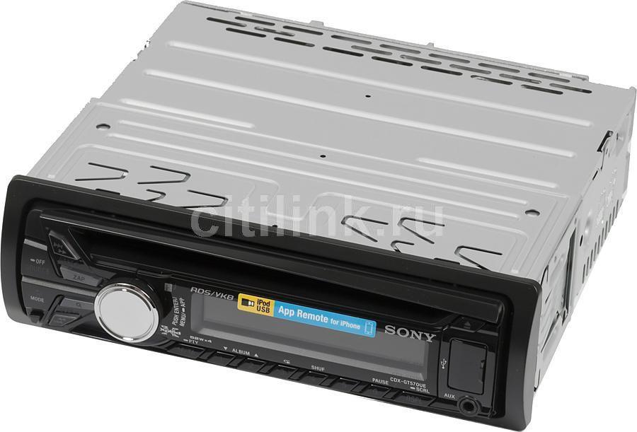 Автомагнитола SONY CDX-GT570UE,  USB