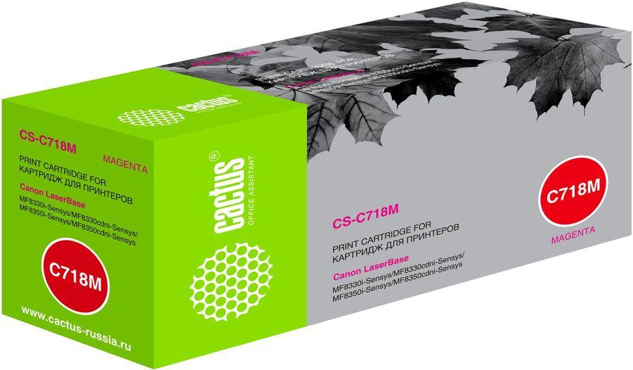 Картридж CACTUS CS-C718М пурпурный [cs-c718m]