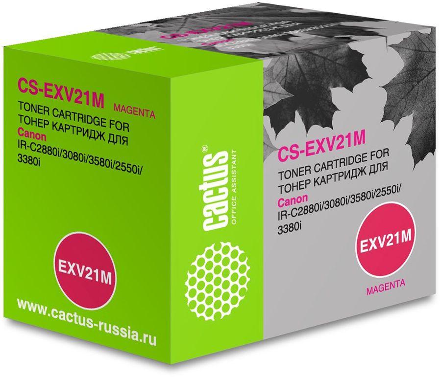 Картридж CACTUS CS-EXV21M пурпурный