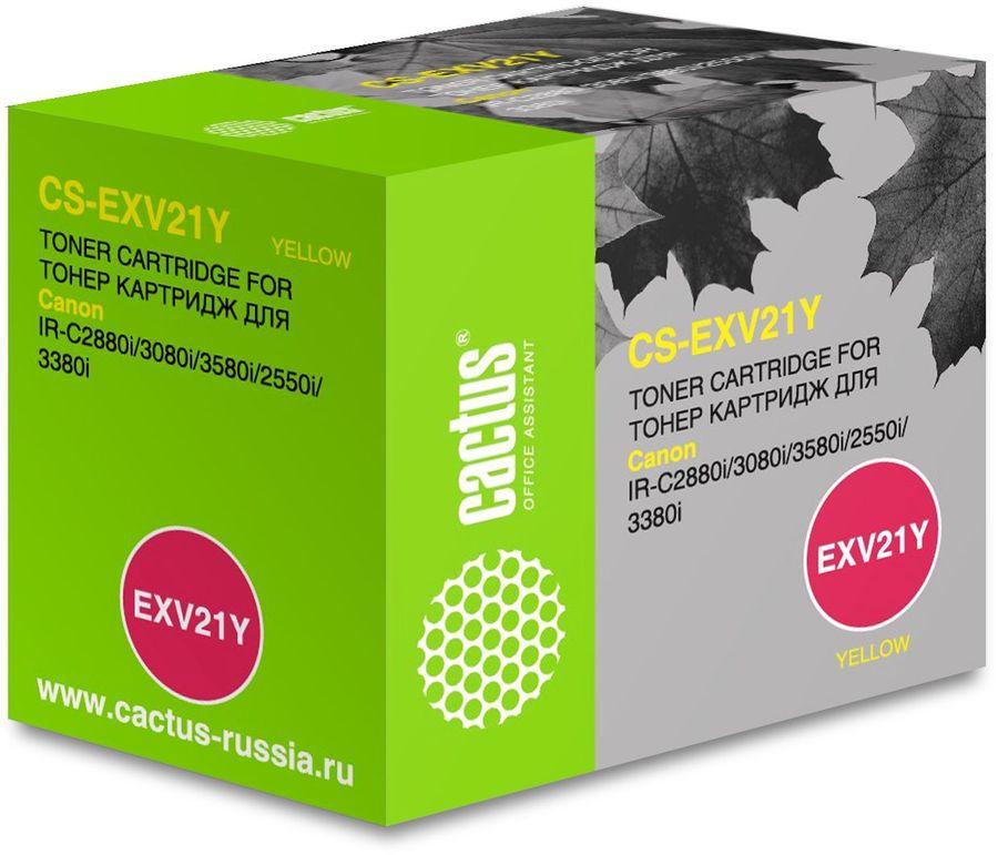 Картридж CACTUS CS-EXV21Y желтый