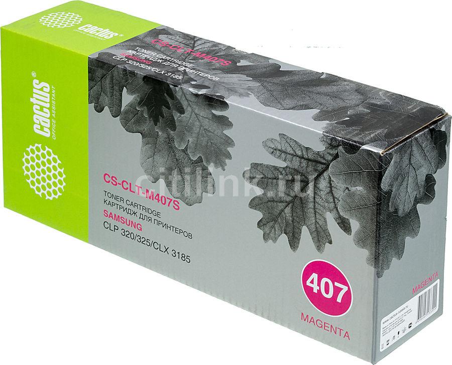 Картридж CACTUS CS-CLT-M407S пурпурный