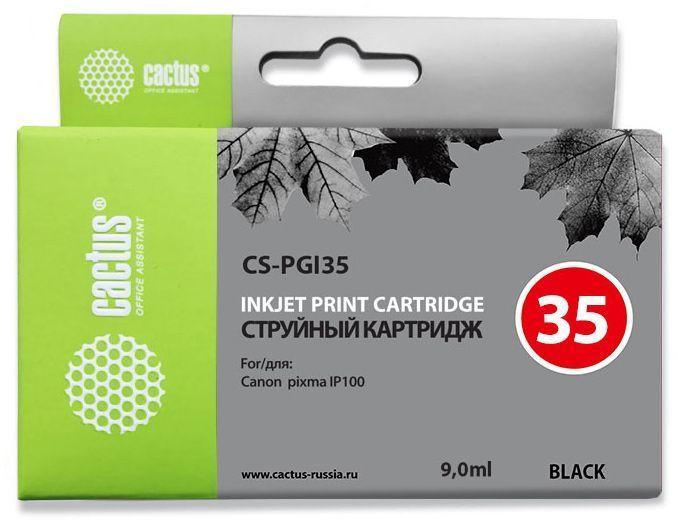 Картридж CACTUS CS-PGI35 черный